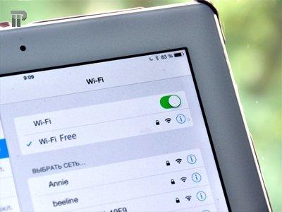 Владельцев Wi-Fi-сетей за анонимных клиентов ждут штрафы до 200000 руб. - законопроект