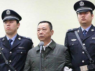 Суд в КНР приговорил к смертной казни магната горнодобывающей промышленности