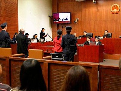 Британский детектив и его супруга получили в Китае реальные сроки за сбор персональных данных