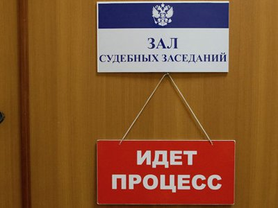 Адвокат задержан за попытку передать наркотики подзащитному в зале заседания