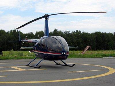 Приставы арестовали вертолет R44 у неплательщика, задолжавшего 133 млн руб.