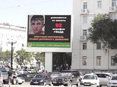 Приставы решили пугать водителей – неплательщиков штрафов их же изображением на уличных мониторах