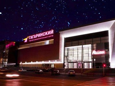 """ТРЦ """"Гагаринский"""" отбивается от дочери первого космонавта"""
