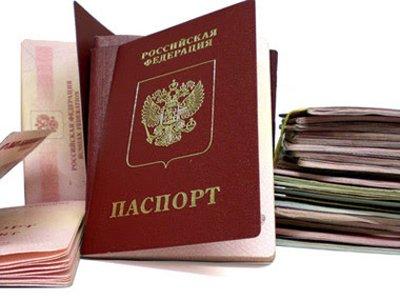 С подачи прокуратуры легализованы паспорта с одинаковыми номерами, ошибочно выданные гражданам