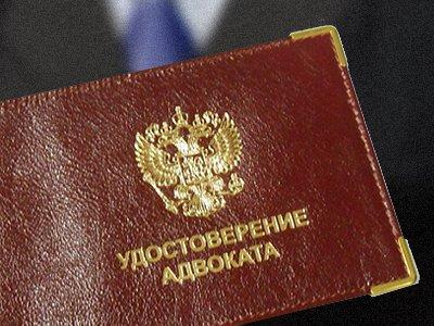 Возбуждено дело на экс-адвоката, лишившегося статуса за несколько дней до задержания ФСБ
