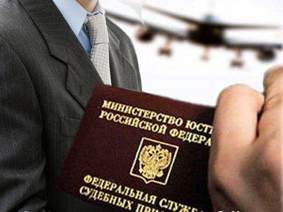 ФССП сетует на юридическую изворотливость депутатов, помогающую им уходить от уплаты долгов