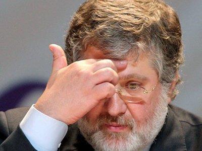 Суд Лондона заморозил имущество Коломойского вЕвропе