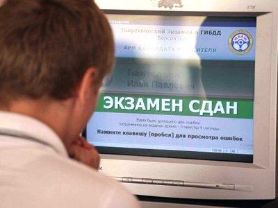 ГИБДД опубликовала новые билеты для экзамена на водительские права