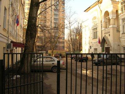 Останкинский межмуниципальный (районный) суд Северо-Восточного административного округа г. Москвы — фото 1