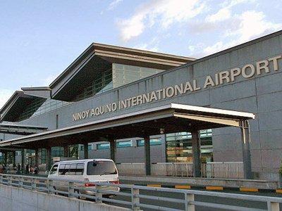 Экс-кандидат в президенты Филиппин задержан по подозрению в попытке взорвать аэропорт