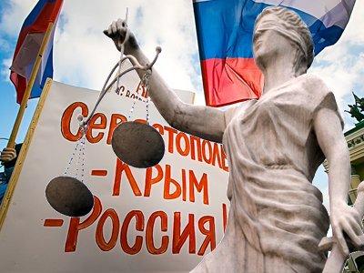Холодильник наш: экономколлегия ВС разрешила спор о «национализации» частной собственности в Крыму