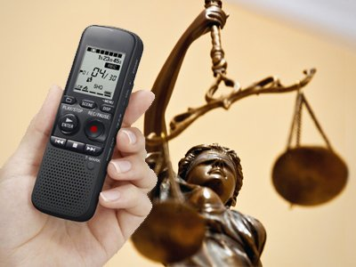 On the Record: когда суд примет во внимание аудиозапись?