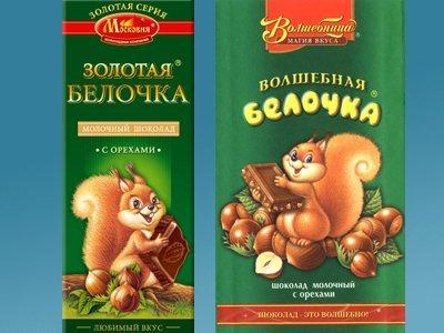 """АСГМ запретил подмосковный шоколад """"Золотая белочка"""""""
