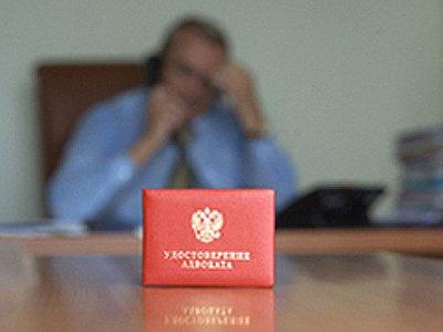 Судят адвоката, не донесшего 600000 руб. до апелляции