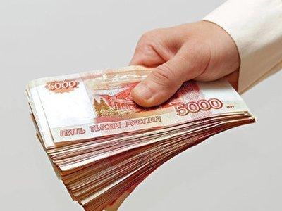 Арестован глава управления Росимущества, попавшийся на взятке в 5,5 млн руб.