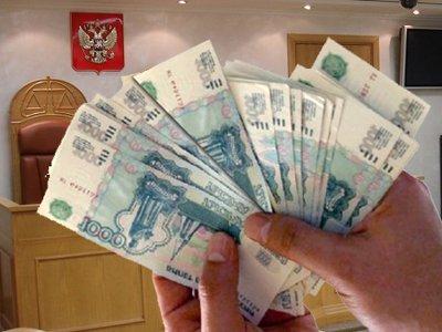 Законопроект о компенсации за досудебную волокиту принят в третьем чтении