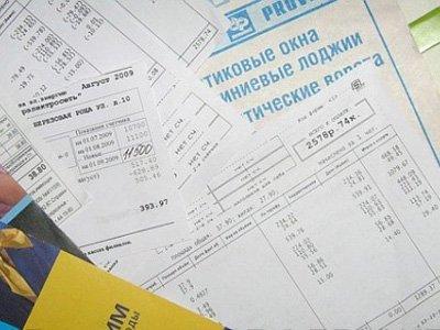 Правительство со всех сторон согласилось очистить от рекламы квитанции по квартплате