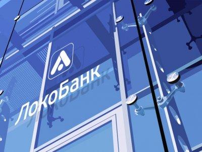"""АСГМ утвердил штраф """"ЛОКО-Банку"""" за рекламу овердрафта"""