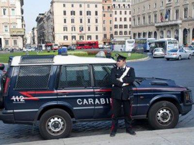 """В Италии арестовали имущество экс-главы """"Фонда Валерия Гергиева"""""""