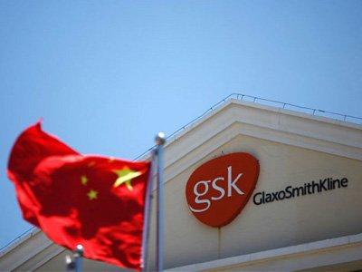 Китайский суд оштрафовал британских фармацевтов на рекордную сумму в $490 млн
