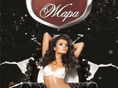 Суд утвердил штраф мужскому спа-салону за рекламу с полуобнаженной девушкой на фоне белых брызг