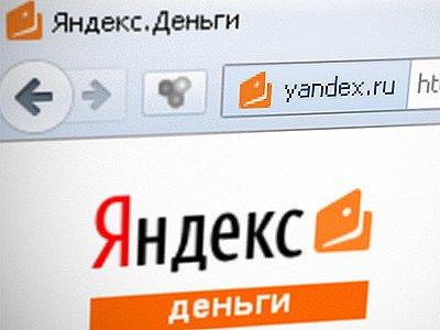 "Судья оставила клиента ""Яндекса"" без денег"