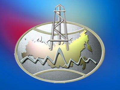 Нынешний логотип, по мнению министерства, потерял свою актуальность и не отражает целый ряд направлений деятельности