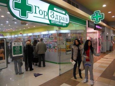 """ФАС оштрафовала аптечную сеть """"Горздрав"""" за вывески об оптовых ценах"""