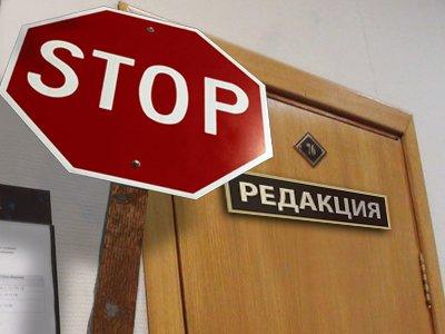 В Госдуму внесен законопроект о досудебном урегулировании споров со СМИ