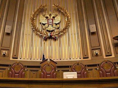 Верховный суд подвинул недвижимую вещь
