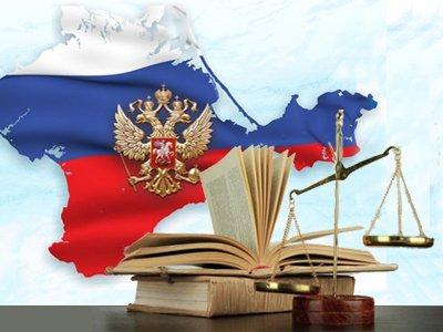 Власти Крыма готовы подать встречный иск к Украине
