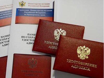 В Адвокатскую палату Москвы в 2014 году перевелись 385 адвокатов