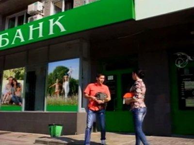 """ФАС возбудила дело на """"Пробизнесбанк"""" по заявлению Сбербанка, узнавшего себя в его рекламе"""