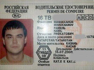 Сын главы УГИБДД и племянник президента Татарстана, задавивший студента, избежал ответственности