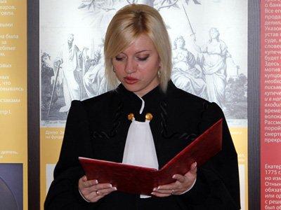 Судья Анна Мищенко