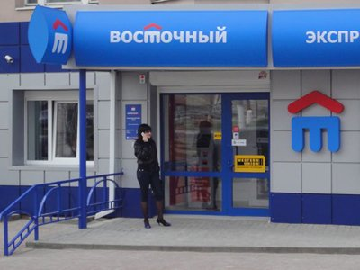"""Суд наказал банк """"Восточный"""" за СМС о снижении ставок по кредитным картам"""
