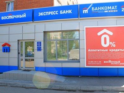 восточный банк кредитная ставка какая