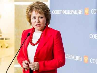 Матвиенко поздравила коллег с Днем российского парламентаризма