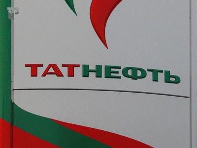 """""""Татнефть"""" взыскивает со своих """"дочек"""" 6,7 млрд руб. долгов по займам"""