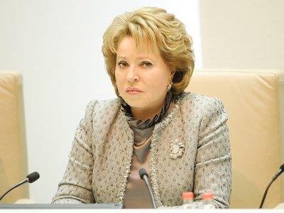 Матвиенко: офшорам нужно запретить участвовать в госзакупках
