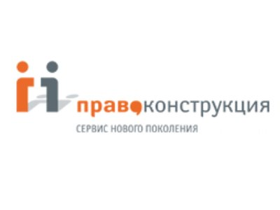 """Вебинар """"Реформа ГК РФ: новые подходы к юридическим лицам"""""""