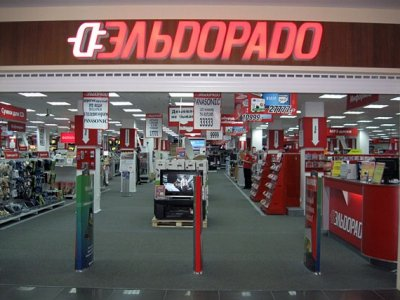 """ФАС наказала сеть электроники """"Эльдорадо"""", не выполнившую обещания о10-процентной скидке"""