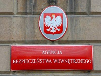 По подозрению в шпионаже в пользу России в Польше арестован адвокат