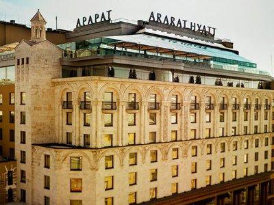 Отель Ararat Park Hyatt Moscow, где проходила конференция «Арбитраж в России: новые решения для бизнеса»