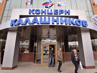 """Концерн """"Калашников"""" отсудил у семьи конструктора права на бренд """"АК–47"""""""