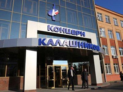 """Судят бывшего главреда газеты """"День"""", снимавшего публикации о директоре концерна """"Калашников"""" за 2,5 млн руб."""