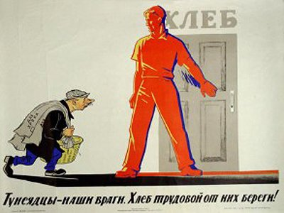 "В Белоруссии введут наказание за ""тунеядство"""