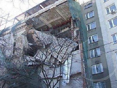 Правительство изменило порядок признания жилья аварийным