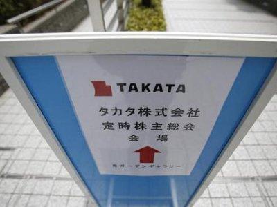 Американцы подали в суд на японскую компанию Takata из-за подушек безопасности