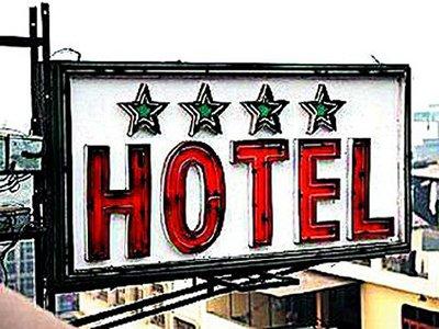 Закон о возмещение ущерба нанесенного клиентом гостинице